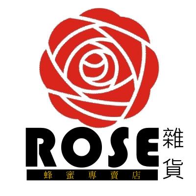 蜂蜜專賣店【ROSE雜貨】